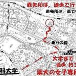 岐阜薬科大学迄歩いて約380m