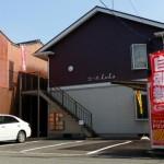【賃貸居住】デザイナーズアパート 1K『コーポLuLu203号 薄いもも色デザイン』 岐阜市鍵屋西町1丁目 (オーキットパーク迄約790m)